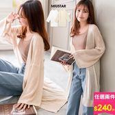 MIUSTAR 韓版慵懶女神風!鬆軟針織寬袖外套(共2色)【NF3541RZ】預購
