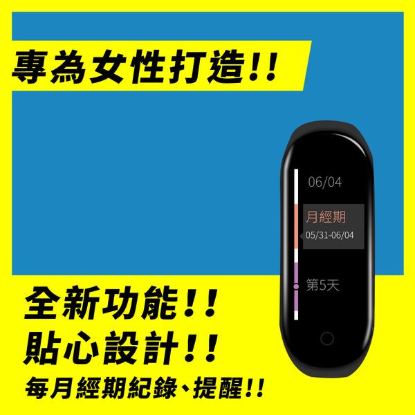小米手環5 標準版 送保貼 智能手環 監測心率 計步 磁吸充電 生理期預測 保固一年