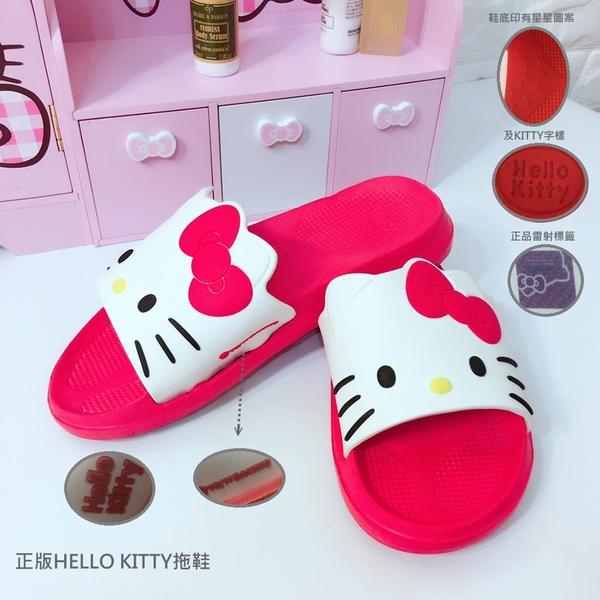 ONE HOUSE-正版-HELLO KITTY拖鞋/防滑拖鞋