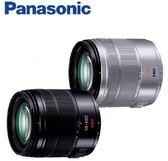 [EYE DC]Panasonic LUMIX G VARIO 14-140mm F3.5-5.6 ASPH O.I.S. 二代 平行輸入 一年保固 (一次付清)
