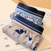卡通夏季男士冰絲內褲無痕一片式超薄透氣檔純棉平角內短褲頭男-Ifashion