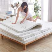 海綿床墊1.5m仿記憶乳膠回彈棉18軟席夢思1.2米加厚學生宿舍褥子
