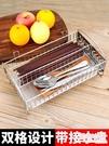 筷籠廚房多功能304不銹鋼筷子收納盒家用筒瀝水筷籠子勺子消毒櫃架子 店慶降價