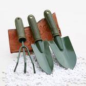 園藝工具三件套加厚鏟鋤耙小盆栽種花挖土鏟子種菜多肉種植工具  9號潮人館