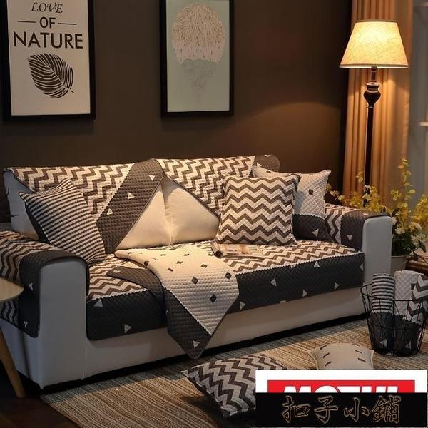沙發墊四季通用防滑布藝純棉現代簡約北歐全棉沙發套沙發罩全蓋KLBH1288911-16【全館免運】