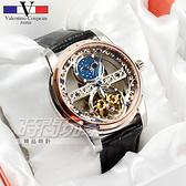 valentino coupeau 范倫鐵諾 簍空自動上鍊機械錶 日月星辰 防水手錶 雕花男錶 真皮錶帶 V61619S黑