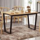 【森可家居】明日香木面餐桌 (不含椅) 7ZX852-3 長方桌 木紋質感 北歐風 工業風