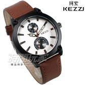 KEZZI珂紫 雙環造型數字指針錶 高質感 皮革錶帶 防水手錶 中性錶/男錶 咖啡色 KE1667咖