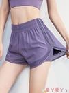 健身褲運動短褲女夏寬松顯瘦瑜伽褲健身房跑步休閒褲假兩件防走光健身褲 愛丫 免運