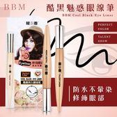 BBM 酷黑魅惑眼線筆 1.5ml (659)【櫻桃飾品】【30600】