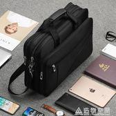 公文包商務男士包包手提包手拿帆布電腦包 NMS 造物空間