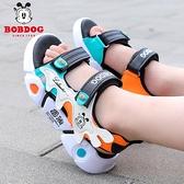 巴布豆男童涼鞋2021新款中大童軟底小男孩夏季寶寶鞋子帥氣兒童鞋 幸福第一站