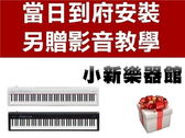 Roland FP30 另贈好禮 樂蘭88鍵電鋼琴 FP-30【含延音踏板原廠保固】全台當日配送