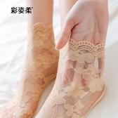 現貨 蕾絲襪子女中筒花邊日系網紗短襪性感鏤空【雲木雜貨】