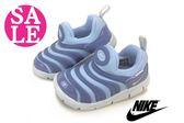 NIKE 童運動鞋 DYNAMO FREE 毛毛蟲鞋 小童 零碼出清N7069#淺藍◆OSOME奧森童鞋