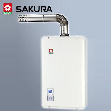【買BETTER】櫻花熱水器/櫻花牌熱水器 SH-1633數位恆溫強排熱水器(16L)★送6期零利率(同DH-1635/1633)