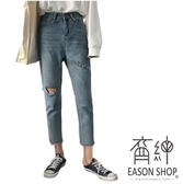 EASON SHOP(GU8221)實拍水洗丹寧磨白藍色割破刷破洞毛邊抽鬚牛仔褲女高腰顯瘦小腳褲修身直筒九分褲