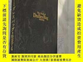 二手書博民逛書店the罕見book of dulles bag making 杜勒斯制袋之書Y189569