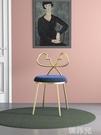 化妝椅 原創簡約化妝凳網紅ins北歐臥室現代輕奢梳妝椅靠背少女小鹿椅子 MKS韓菲兒
