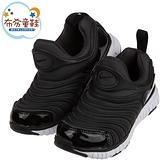 《布布童鞋》NIKE_Dynamo_Free_經典黑色毛毛蟲鞋兒童休閒鞋(17~22公分) [ P1F013D ]