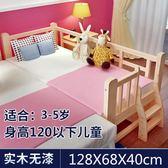 實木兒童床 帶護欄 小床單人床男孩女孩公主床寶寶邊床加寬拼接大床
