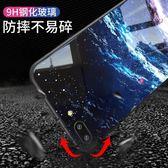 蘋果7plus手機殼iphone6全包防摔套8潮男6plus玻璃鏡面女6s矽膠軟【星時代女王】