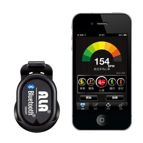ALATECH iPhone專用 藍牙4.0計步器 GS002BLE