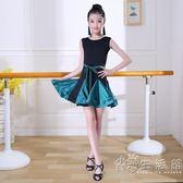 新款拉丁舞服裝演出服夏季短袖練功服比賽服女孩女童拉丁舞裙