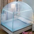 蒙古包蚊帳1.2米床上夏季全封閉拉鏈式1.5m1.8m床家用2米防摔支架LX JUST M