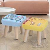時尚創意布藝成人實木換鞋小矮凳OU722『科炫3C』