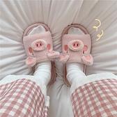 韓版居家室內防滑月子保暖棉拖鞋冬季可愛卡通一字家用棉拖鞋女 童趣屋  新品