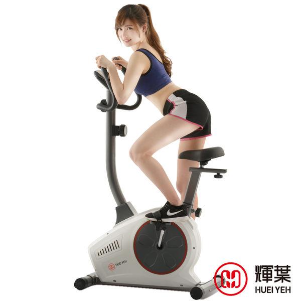 (福利品)輝葉 旗艦款磁控健身車