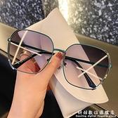 2021年新款太陽眼鏡女時尚韓版潮墨鏡女防紫外線圓臉大臉顯瘦夏季 科炫數位