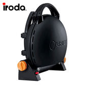 《iroda》 O-Grill 1000 可攜式瓦斯烤肉爐-個性黑