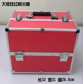 手提大號化妝箱專業化妝師紋繡工具箱彩妝箱大號直玫紅防火板