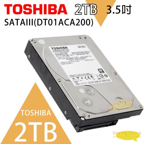 高雄/台南/屏東監視器 TOSHIBA 2TB 3.5吋 SATAIII 硬碟 7200轉(DT01ACA200)監控系統硬碟