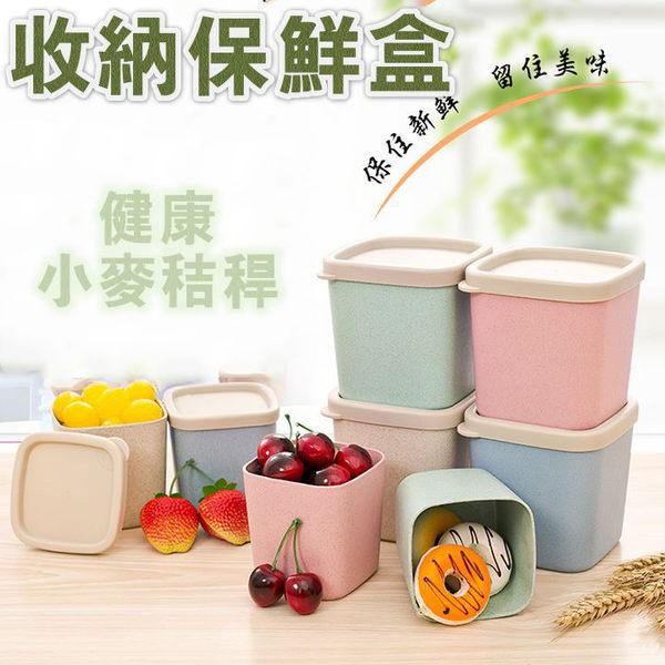 小麥秸稈收納保鮮盒 密封雜糧調味儲物罐-艾發現