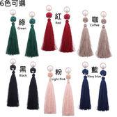 【RJNEWYORK】珍珠毛線球裙襬流蘇耳環 6色可選