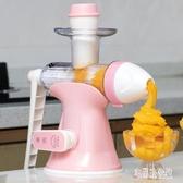 榨汁機 手動榨汁機家用多功能迷你手搖學生小型生姜水果原汁機果汁 CP4915【宅男時代城】