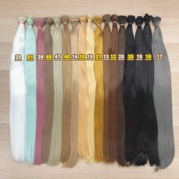 假髮髮排 長50CM 寬100CM 重量75克 娃娃假髮 客製化髮片製作 SU 魔髮樂