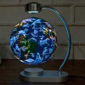 髮光自轉磁懸浮地球儀臺燈辦公室書房教學擺件學生創意禮品禮物LX