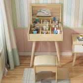 化妝桌  北歐梳妝台 臥室小戶型化妝桌 網紅翻蓋化妝台 現代簡約經濟型簡易化妝桌