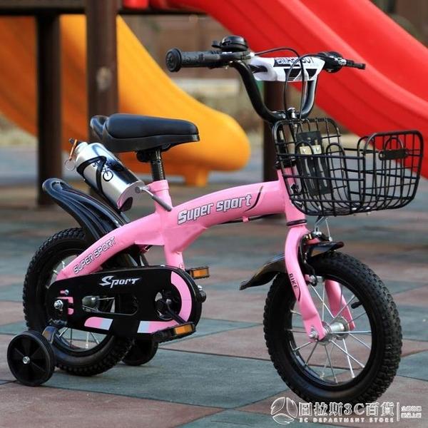 兒童自行車男女孩3-8歲12/14/16/18寸童車6小孩子7歲小童腳踏單車 圖拉斯3C百貨