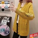 袖花刺繡壓釦針織外套(3色) XL~3X...