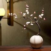 花瓶茶幾花藝擺件藝術品仿真花現代簡約客廳玄關插花陶藝創意擺設【極有家】