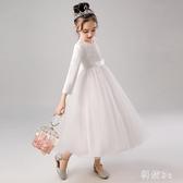 女童秋冬裝超洋氣連身裙兒童加絨加厚公主裙白色網紗裙子大童長裙 FX3262 【科炫3c】