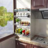 廚房置物架 免打孔304不銹鋼廚房置物架 壁掛式墻上家用調味品調料架掛件收納 MKS卡洛琳