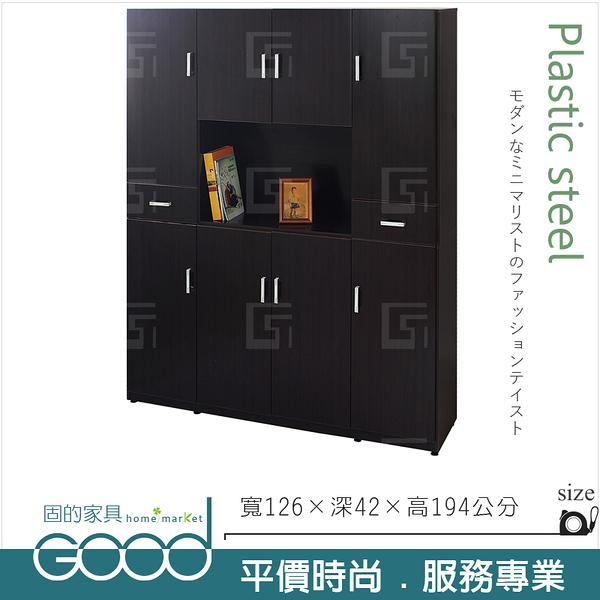《固的家具GOOD》137-04-AX (塑鋼材質)4.2尺隔間櫃/鞋櫃/上+下-胡桃色【雙北市含搬運組裝】