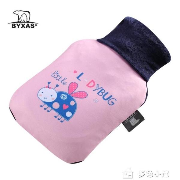 熱水袋注水熱水袋小號暖手寶充水暖水袋卡通暖寶寶暖宮 多色小屋