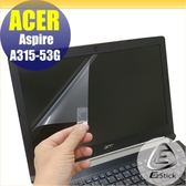 【Ezstick】ACER A315 A315-53G 靜電式筆電LCD液晶螢幕貼 (可選鏡面或霧面)